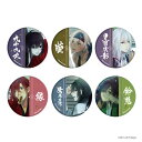 缶バッジ「剣が君シリーズ」01/ 6個入りBOX[A3]《発売済・在庫品》