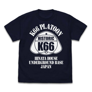 ケロロ軍曹 K66 アメカジデザイン Tシャツ/NAVY-L(再販)[コスパ]《08月予約》