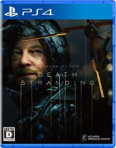 【特典】PS4 DEATH STRANDING 通常版[SIE]《発売済・在庫品》