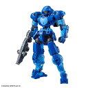 30MM 1/144 bEXM-15 ポルタノヴァ[ブルー] プラモデル[BANDAI SPIRITS]《発売済・在庫品》