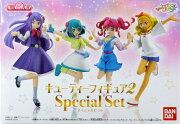 スター☆トゥインクルプリキュア キューティーフィギュア2 Special Set (食玩)[バンダイ]