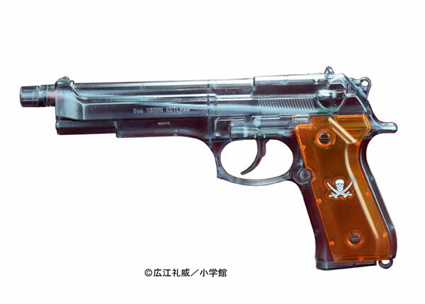 REAL FORM WATERGUN SERIES 第5弾 「BLACK LAGOON」SWORD CUTLASS the Water Gun スケルトンスモーク[フルコック]《発売済・在庫品》画像