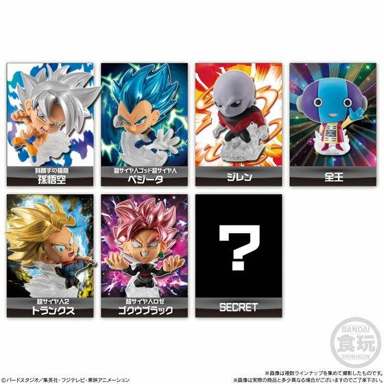 コレクション, フィギュア  12BOX ()