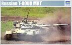 1/35 ロシア連邦軍 T-80UK主力戦車 プラモデル[トランペッターモデル]《発売済・在庫品》