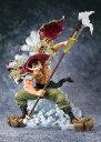 フィギュアーツZERO エドワード・ニューゲート -白ひげ海賊団船長- 『ワンピース』[BANDAI ...
