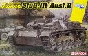 1/35 WW.II ドイツ軍 III号突撃砲 B型 (スマートキット) プラモデル[ドラゴンモデル]《発売済・在庫品》