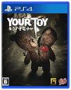 【特典】PS4 YOUR TOY キミノオモチャ[Game ...