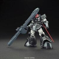 HG 機動戦士ガンダム ジ・オリジン 1/144 ドム試作実験機 プラモデル(再販)