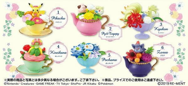 コレクション, 食玩・おまけ  Floral Cup Collection2 6BOX ()