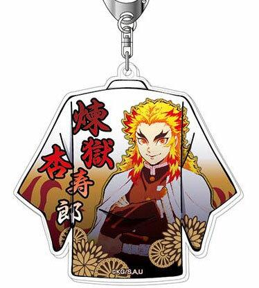 アクリルキーホルダー 鬼滅の刃 Vol.2 03 煉獄杏寿郎[バンダイ]《発売済・在庫品》
