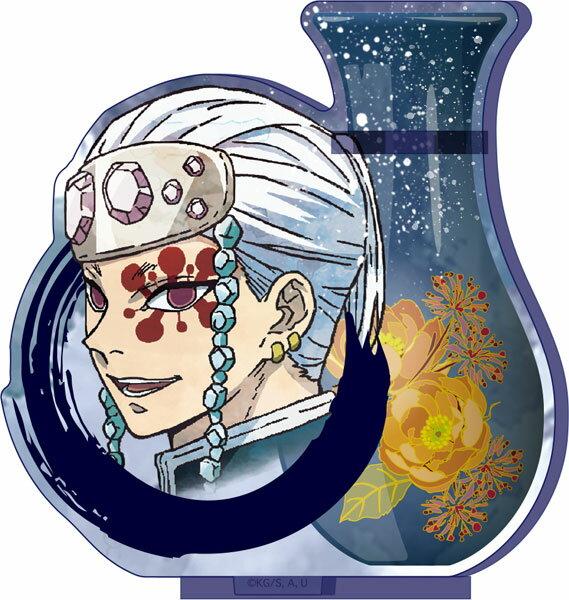 鬼滅の刃 ウェットカラーシリーズ アクリルペンスタンド Vol.2 宇髄天元[ツインクル]《発売済・在庫品》