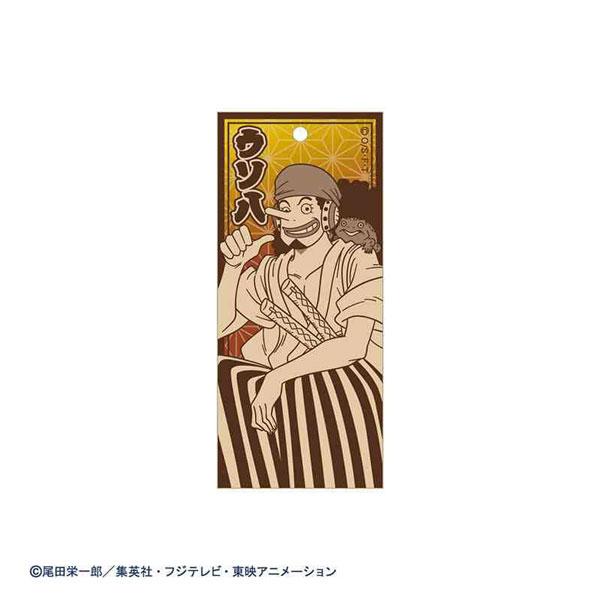 ONE PIECE ウッド風キーチェーン ウソ八(ウソップ)[ショウワノート]《発売済・在庫品》