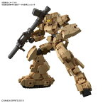 30MM 1/144 eEXM-17 アルト(陸戦仕様)[ブラウン] プラモデル[BANDAI SPIRITS]《02月予約》
