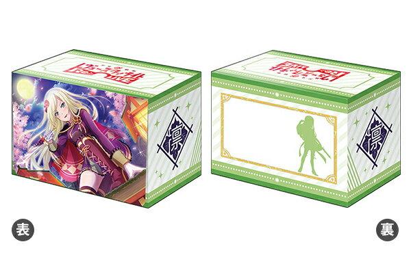 トレーディングカード・テレカ, トレーディングカードゲーム V2 Vol.862 -Re LIVE-