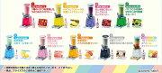 ぷちサンプル しぼりたて果汁専門店 Magical Juice 9個入りBOX (食玩)[リーメント]