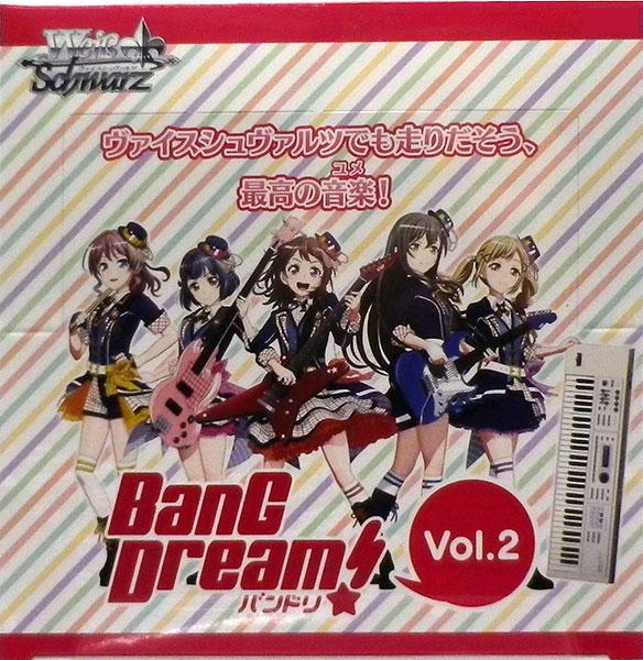 【特典】ヴァイスシュヴァルツ ブースターパック 「BanG Dream!」Vol.2 16パック入りBOX[ブシロード]《発売済・在庫品》画像