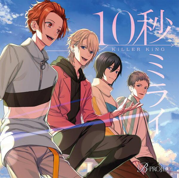 ゲームミュージック, その他 CD KiLLER KiNG(CV.) 10 MAGES.