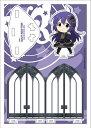 アイドルマスター ミリオンライブ! アクリルキャラプレートぷちU Chrono-Lexica 望月杏奈[あみあみ]《01月予約》