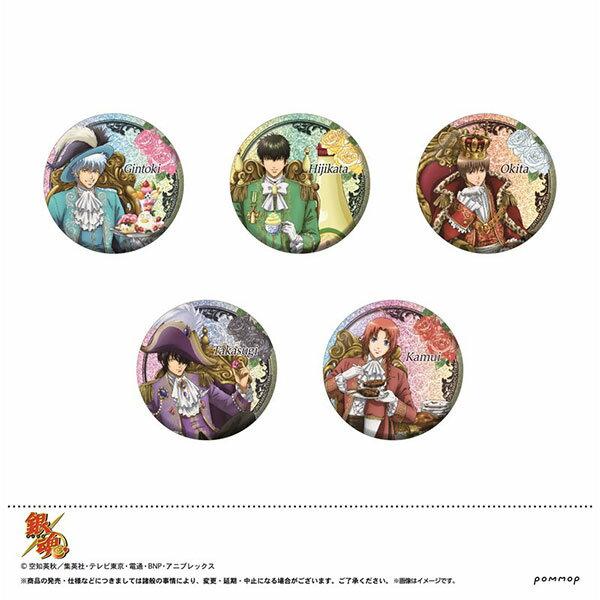 銀魂 グリッター缶バッジコレクション 〜優雅なる煌めき〜 5個入りBOX[POMMOP]《02月予約》