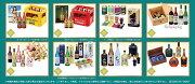 ぷちサンプルシリーズ お酒好きが集まるお店 銘酒専門 富士丸酒店 8個入りBOX[リーメント]