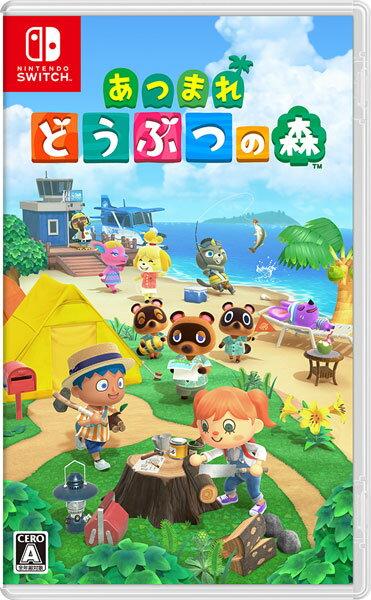 NintendoSwitchあつまれどうぶつの森 任天堂   《発売済・在庫品》