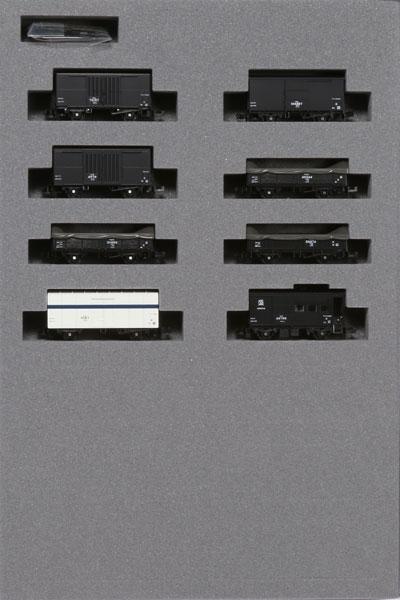 10-1599 花輪線貨物列車 8両セット [特別企画品][KATO]《08月予…