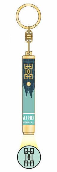 LEDライトキーホルダー 鬼滅の刃 10 時透無一郎[バンダイ]《発売済・在庫品》