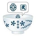 鬼滅の刃 お茶碗 かまぼこ隊 柱の全13種類 モチーフ柄のお茶碗シリーズです しゃべあに