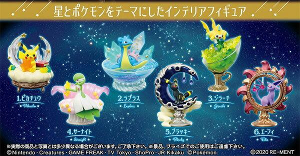 コレクション, 食玩・おまけ  6BOX ()