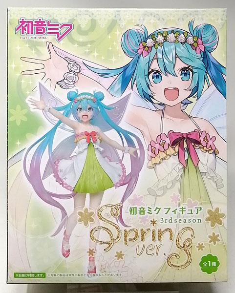 コレクション, フィギュア () 3rd season spring ver. ()