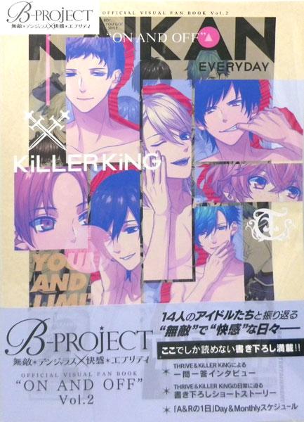 美術, イラスト B-PROJECT ON AND OFFVol.2 ()KADOKAWA