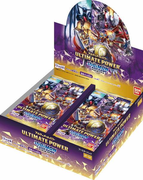 トレーディングカード・テレカ, トレーディングカードゲーム  ULTIMATE POWER 24BOX