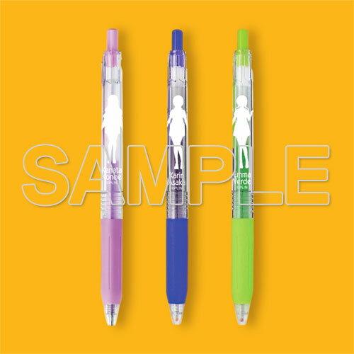 筆記具, ボールペン 0.5 Ver.3KADOKAWA