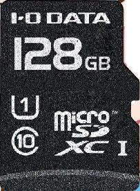 マイクロSDカードSwitch対応128GB I・ODATA 《発売済・在庫品》