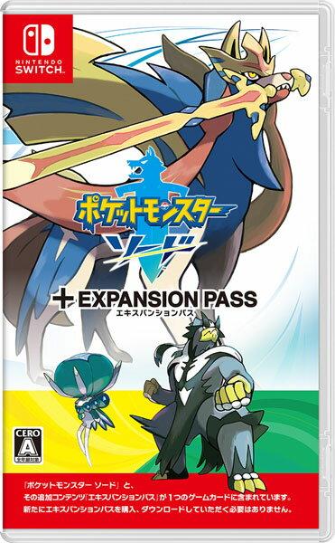 Nintendo Switch ポケットモンスター ソード + エキスパンションパス