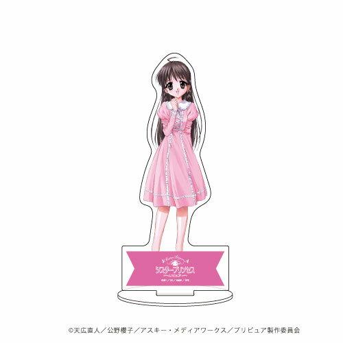 キャラアクリルフィギュア「シスター・プリンセス」シリーズ01/可憐[A3]《11月予約》