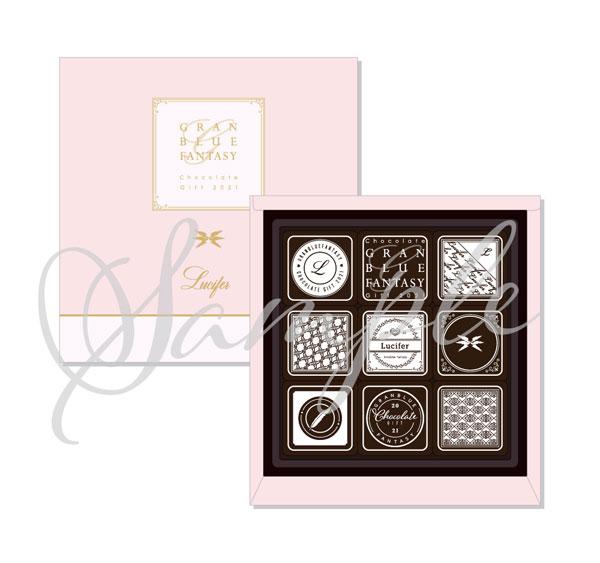 コレクション, その他  Chocolate Gift 2021 K.amie01