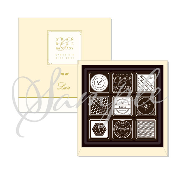 コレクション, その他  Chocolate Gift 2021 N.amie