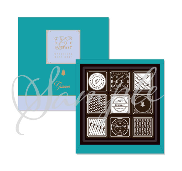 コレクション, その他  Chocolate Gift 2021 O.amie01