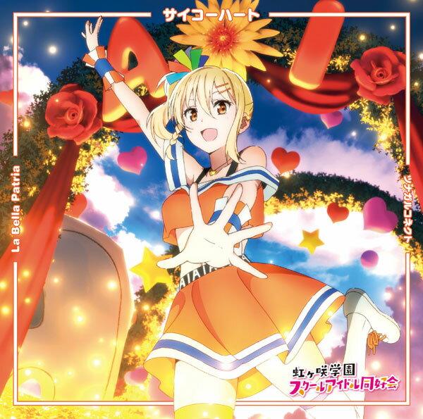 CD, アニメ CD La Bella Patria
