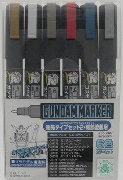 ガンダムマーカー細先タイプセット2[GSIクレオス]《発売済・在庫品》