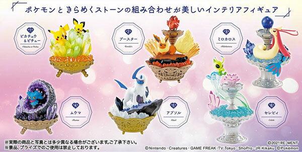 コレクション, 食玩・おまけ  Gemstone Collection 6BOX ()