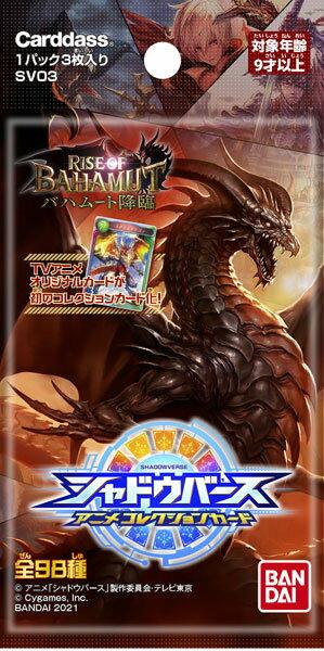 トレーディングカード・テレカ, トレーディングカードゲーム  RISE OF BAHAMUT-- 24BOX