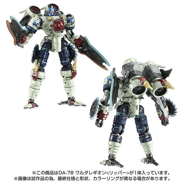 プラモデル・模型, ロボット  DA-78 10