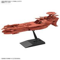 メカコレクション デウスーラIII世 プラモデル 『宇宙戦艦ヤマト2205 新たなる旅立ち』
