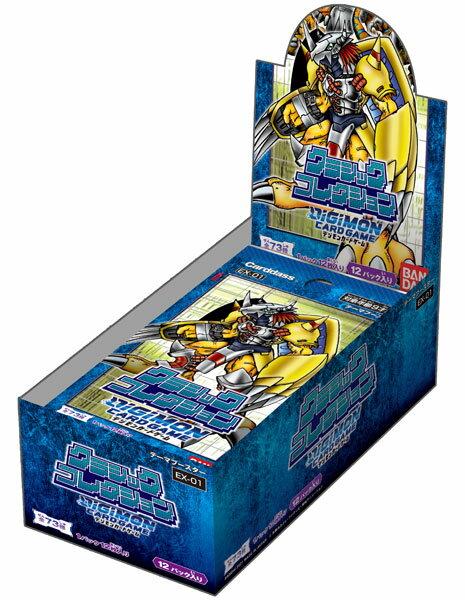 トレーディングカード・テレカ, トレーディングカードゲーム  12BOX