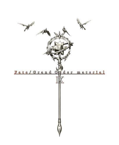 美術, イラスト FateGrand Order material IX ()TYPE-MOON BOOKS08
