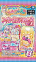 ワッチャプリマジ! コーデカード♪コレクショングミ Vol.1 20個入りBOX (食玩)[タカラトミーアーツ]《10月予約》