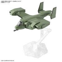 HG 1/72 V-33 ストークキャリー プラモデル 『境界戦機』