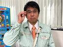 【G】名シーンアクリルスタンド 銀魂 土方BOX